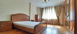Квартира Z-1448137, Шамо Игоря бул. (Давыдова А. бул.), 12, Киев - Фото 1