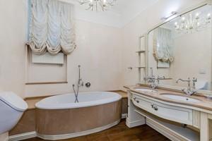 Квартира R-39254, Протасов Яр, 8, Киев - Фото 15