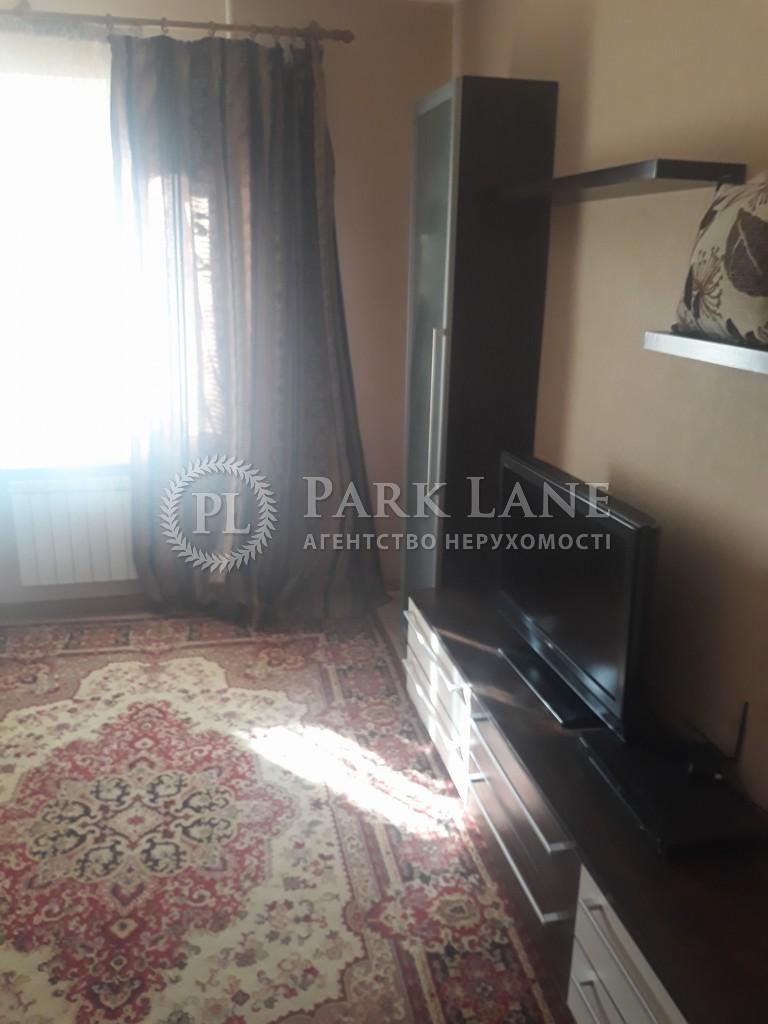 Квартира ул. Ревуцкого, 7, Киев, R-39257 - Фото 2