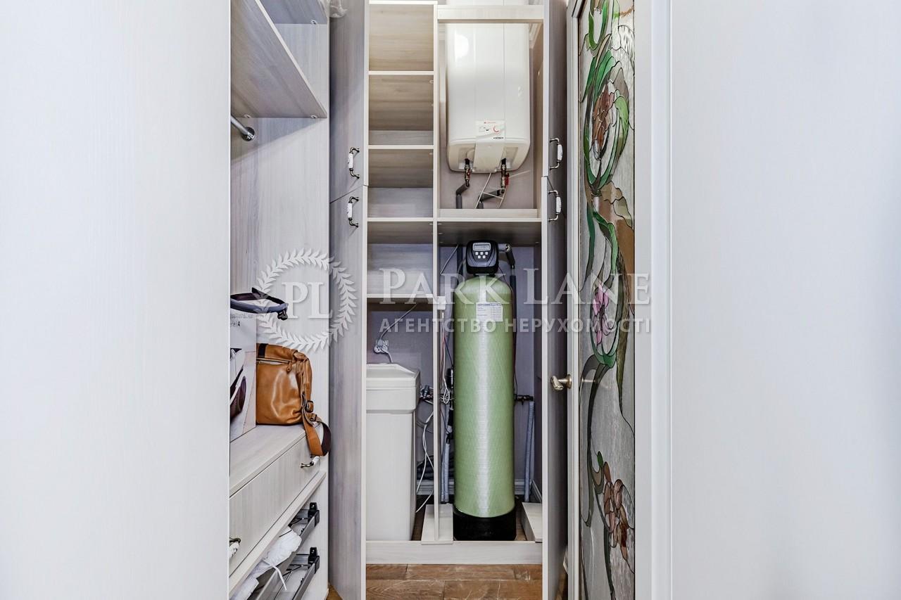 Квартира R-39254, Протасов Яр, 8, Киев - Фото 20