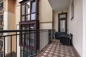 Квартира R-39254, Протасов Яр, 8, Киев - Фото 22