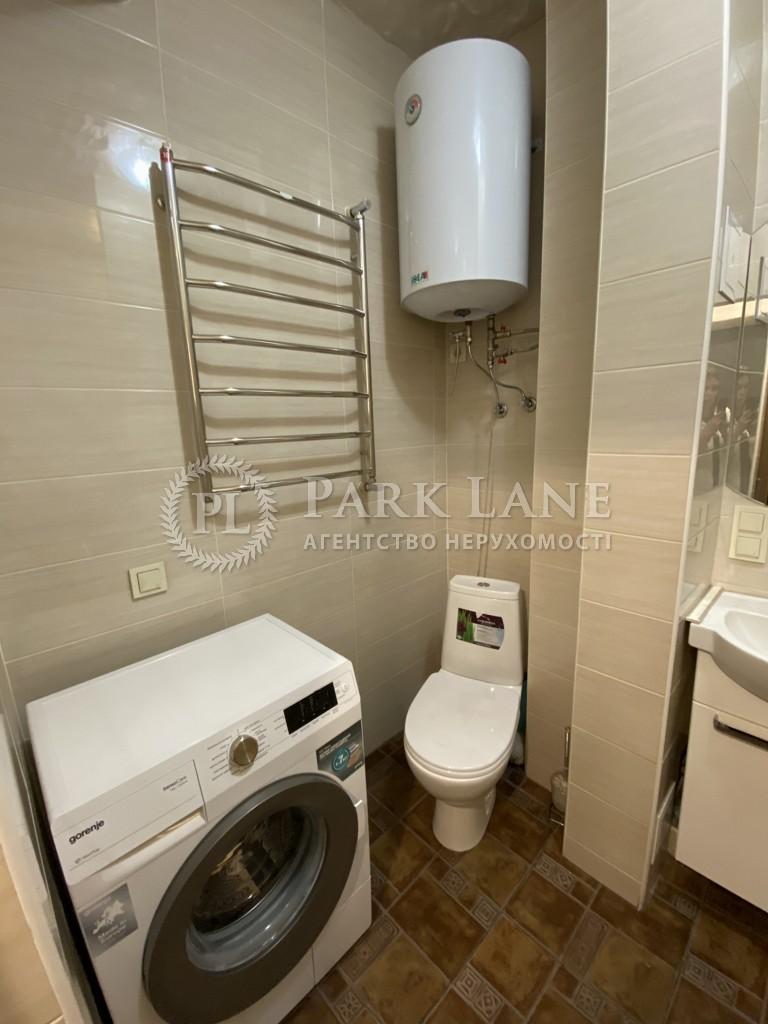 Квартира ул. Большая Васильковская, 112, Киев, I-33022 - Фото 7