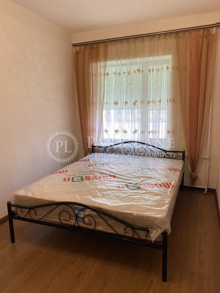 Квартира ул. Большая Васильковская, 112, Киев, I-33022 - Фото 4