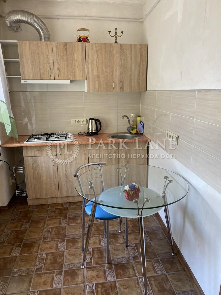 Квартира ул. Большая Васильковская, 112, Киев, I-33022 - Фото 6