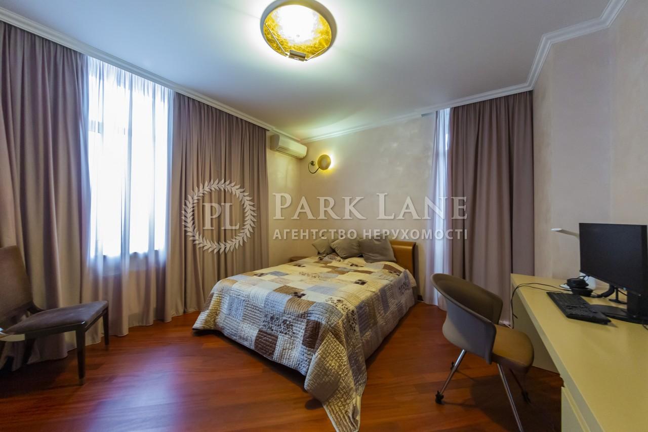 Квартира ул. Глубочицкая, 32б, Киев, R-39264 - Фото 6