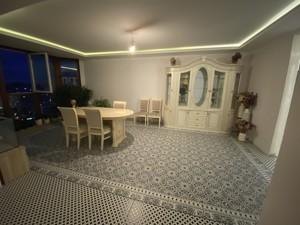 Квартира R-39276, Чавдар Елизаветы, 13, Киев - Фото 24