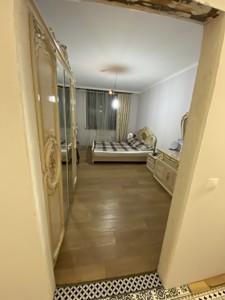 Квартира R-39276, Чавдар Елизаветы, 13, Киев - Фото 12