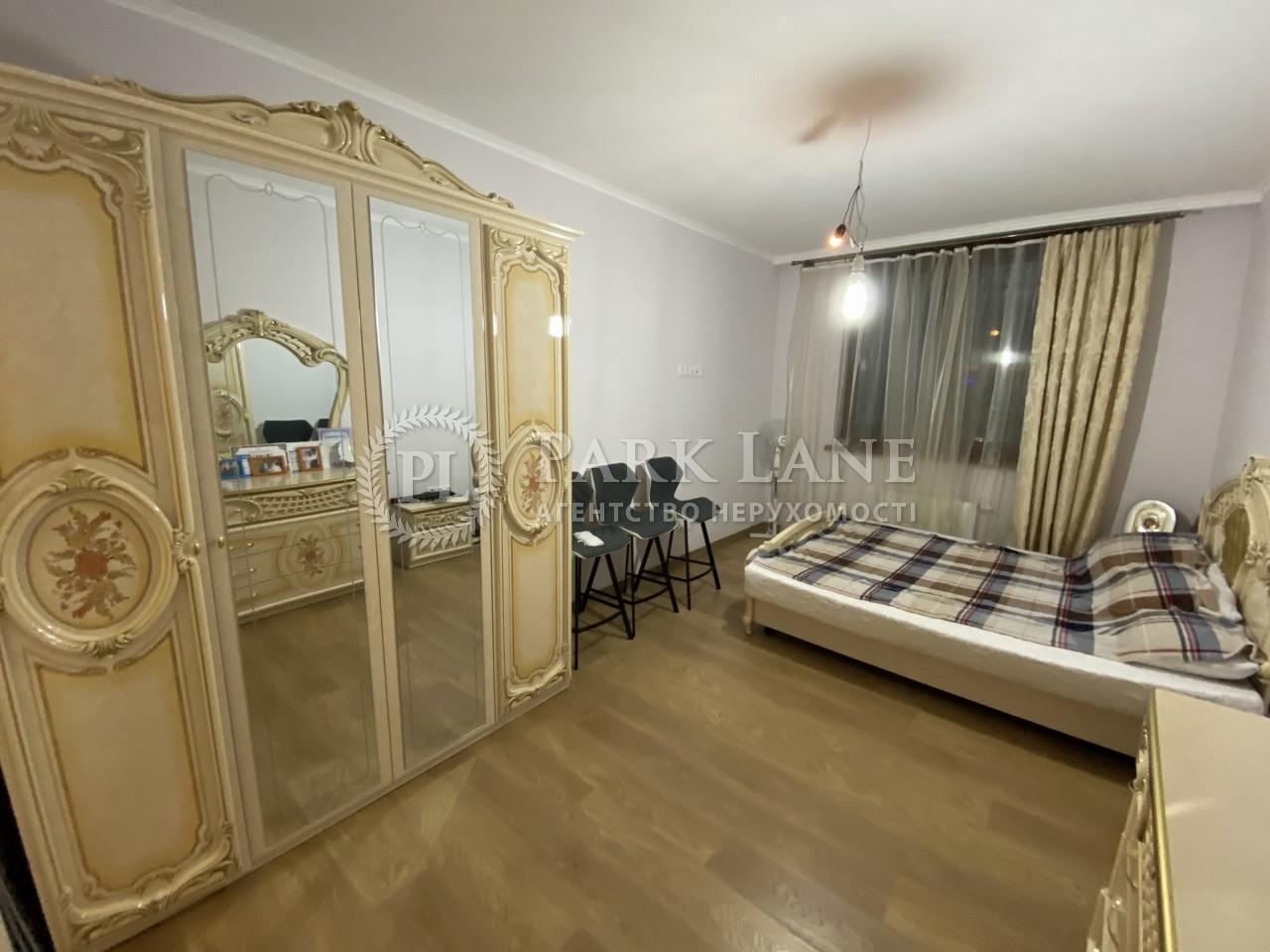 Квартира R-39276, Чавдар Елизаветы, 13, Киев - Фото 7