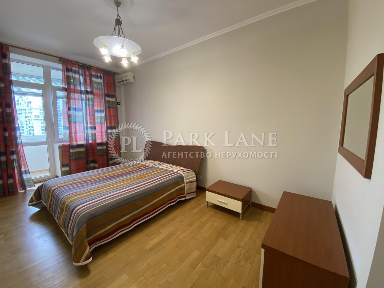 Квартира I-33064, Леси Украинки бульв., 30б, Киев - Фото 7