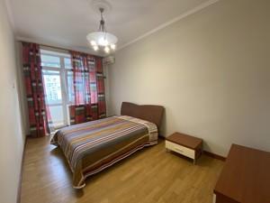 Квартира I-33064, Леси Украинки бульв., 30б, Киев - Фото 8