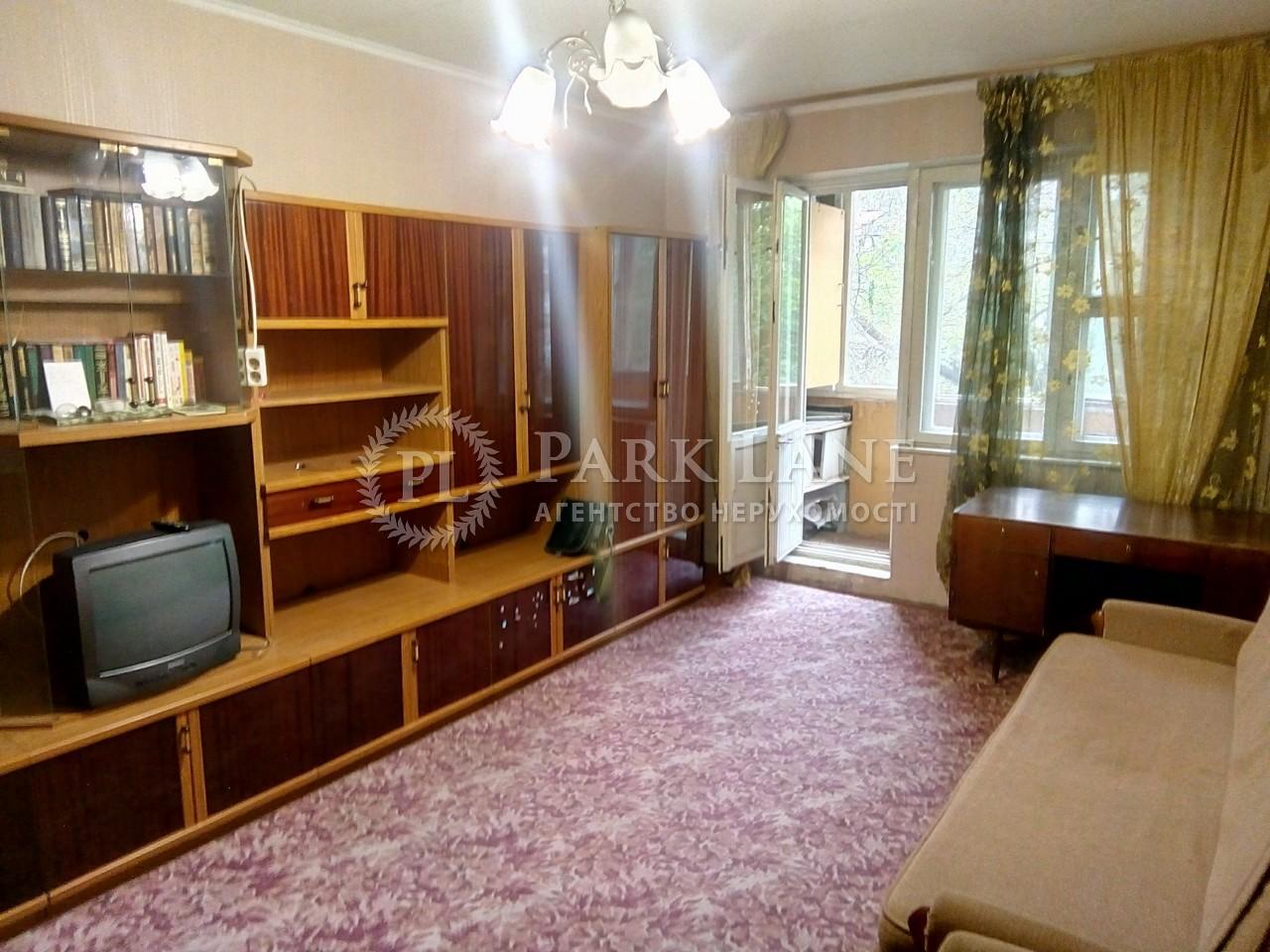 Квартира I-13092, Тростянецкая, 8, Киев - Фото 4