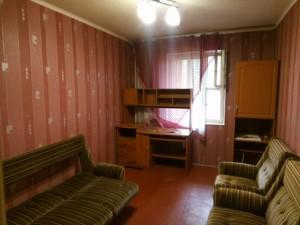 Квартира I-13092, Тростянецкая, 8, Киев - Фото 5