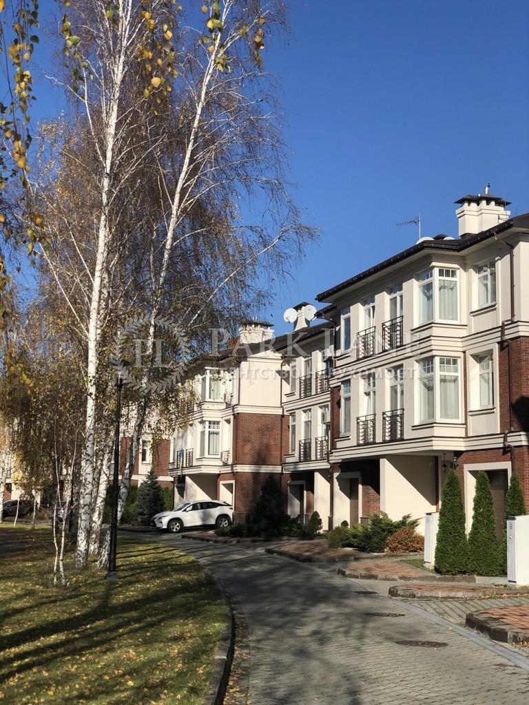 Дом Z-781295, Козин (Конча-Заспа) - Фото 16