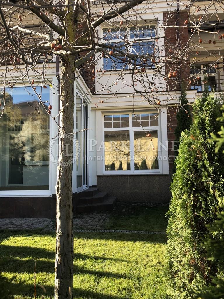 Дом Z-781295, Козин (Конча-Заспа) - Фото 5