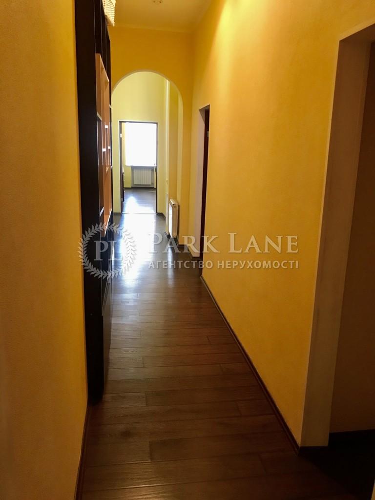 Квартира ул. Саксаганского, 129а, Киев, D-37206 - Фото 7