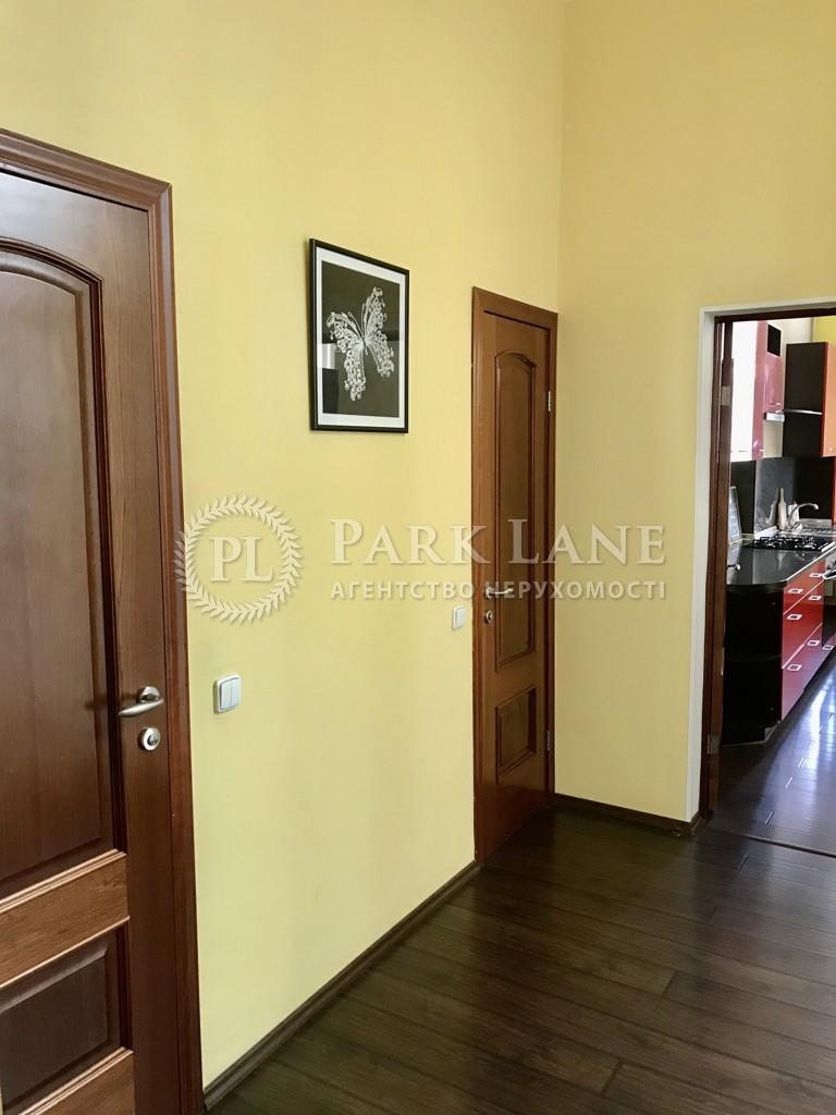 Квартира ул. Саксаганского, 129а, Киев, D-37206 - Фото 6