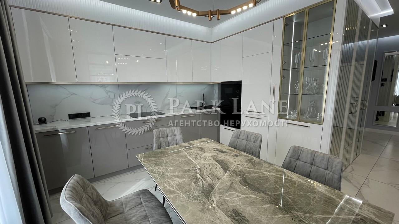 Квартира J-31081, Набережно-Рыбальская, 9, Киев - Фото 16