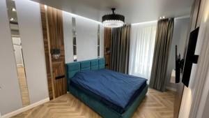 Квартира J-31081, Набережно-Рыбальская, 9, Киев - Фото 14