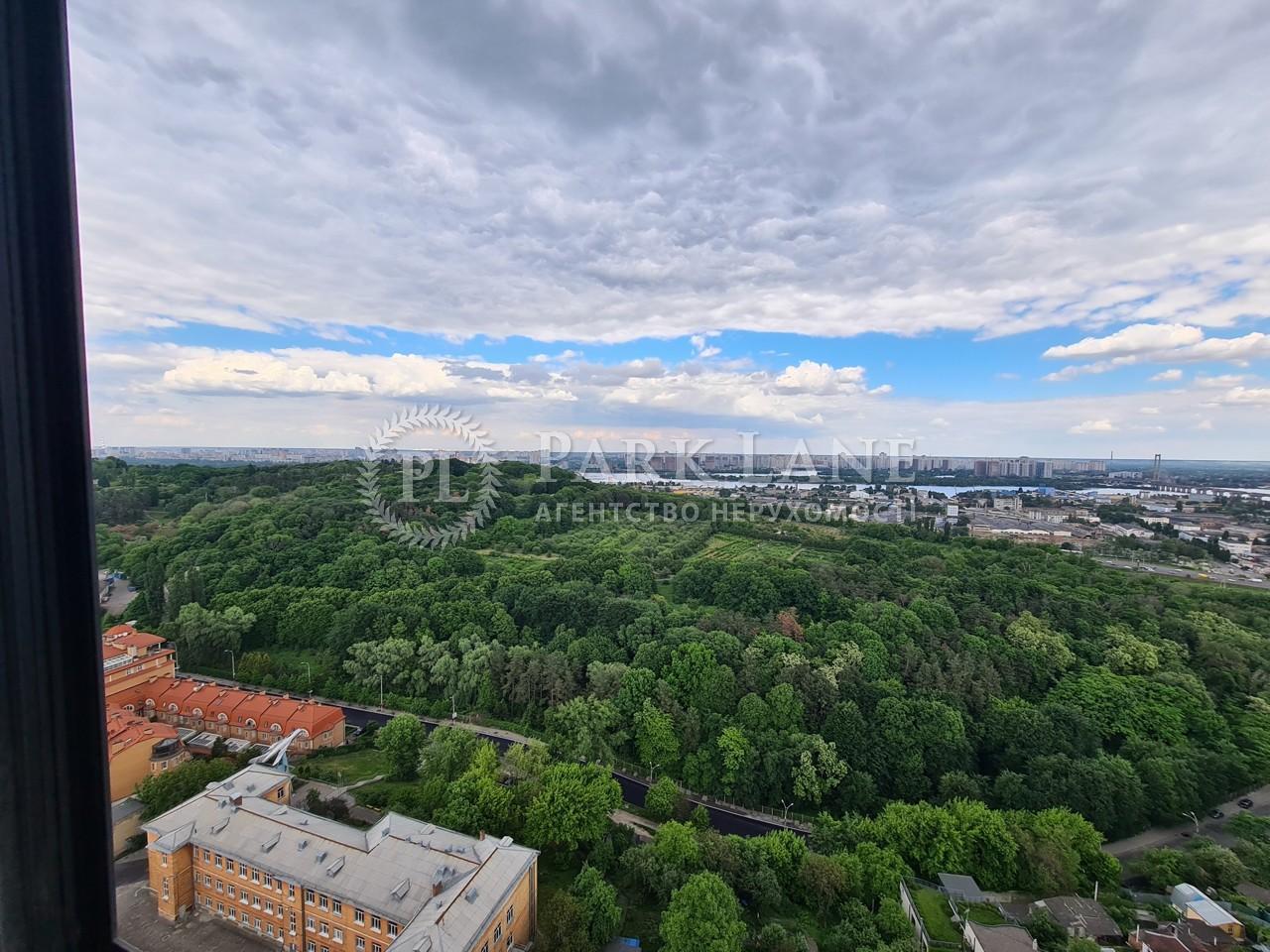 Квартира ул. Бусловская, 12, Киев, J-31079 - Фото 7