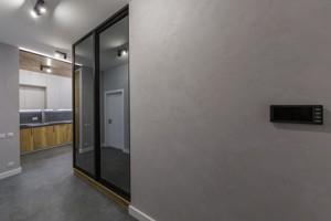 Квартира B-102665, Филатова Академика, 2/1, Киев - Фото 21