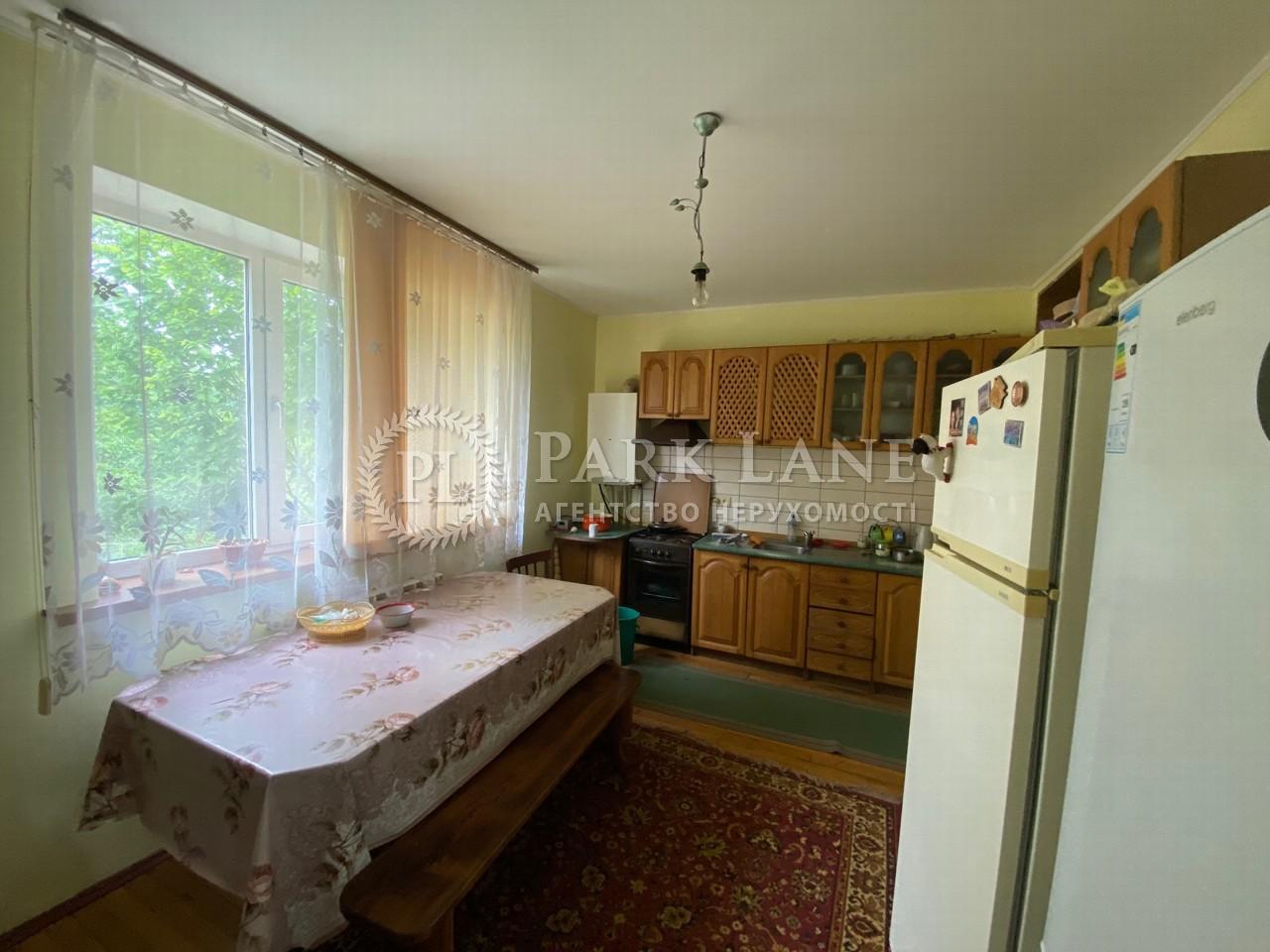 Дом J-31084, Родниковая, Музычи - Фото 4