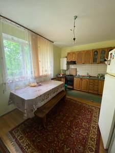 Дом J-31084, Родниковая, Музычи - Фото 5