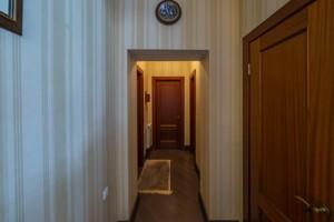 Дом B-102382, Гаевая, Лесники (Киево-Святошинский) - Фото 26