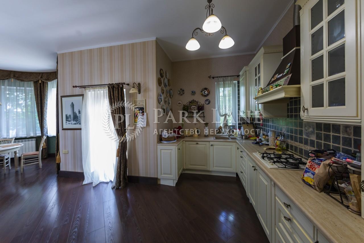 Дом B-102382, Гаевая, Лесники (Киево-Святошинский) - Фото 9