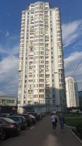 Квартира K-32100, Днепровская наб., 26и, Киев - Фото 28