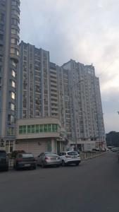 Квартира K-32100, Днепровская наб., 26и, Киев - Фото 27