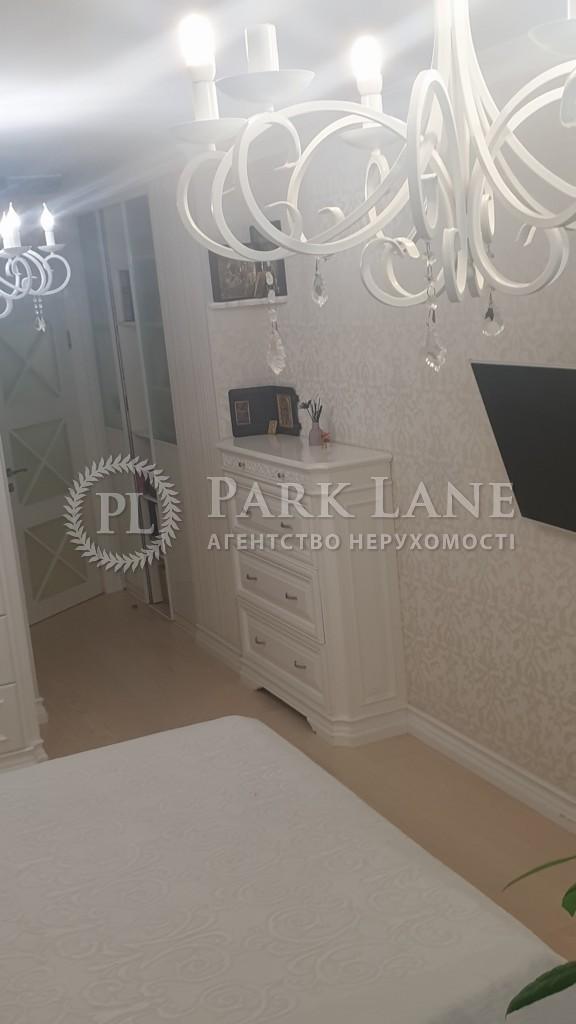 Квартира K-32100, Днепровская наб., 26и, Киев - Фото 11