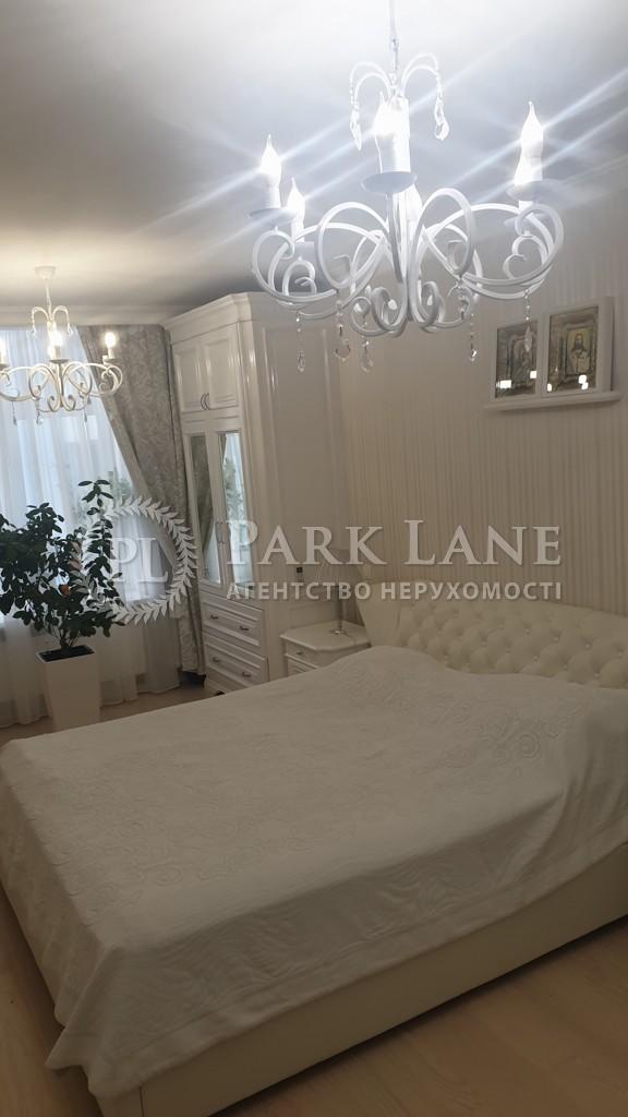 Квартира K-32100, Днепровская наб., 26и, Киев - Фото 10