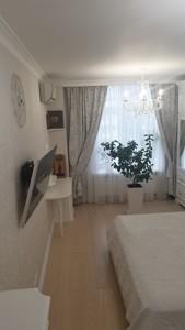 Квартира K-32100, Днепровская наб., 26и, Киев - Фото 7