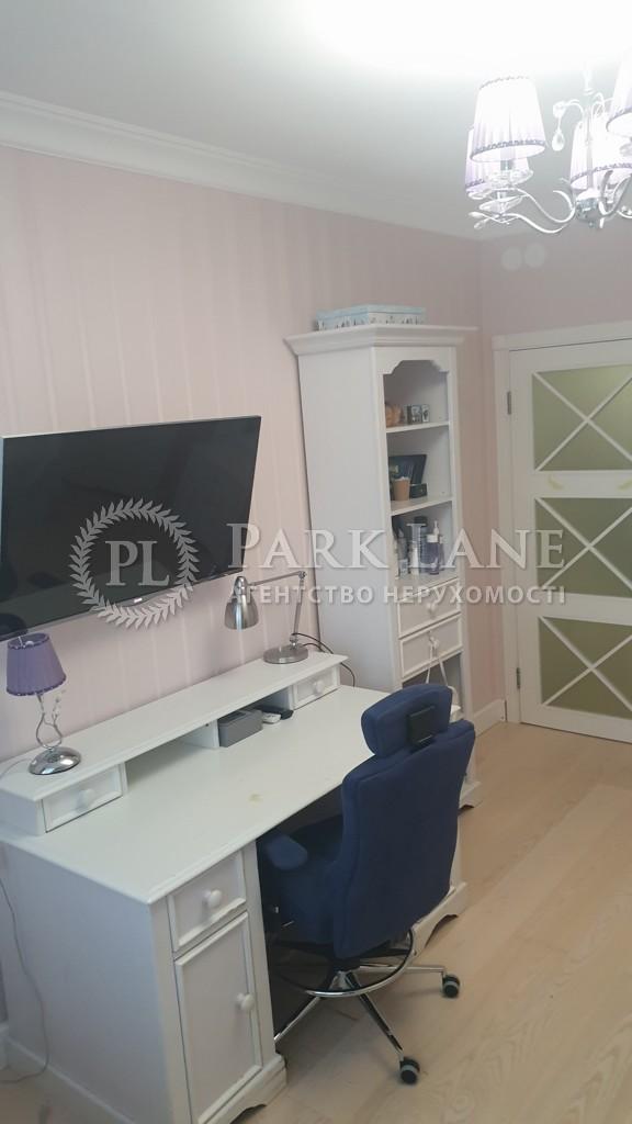 Квартира K-32100, Днепровская наб., 26и, Киев - Фото 9