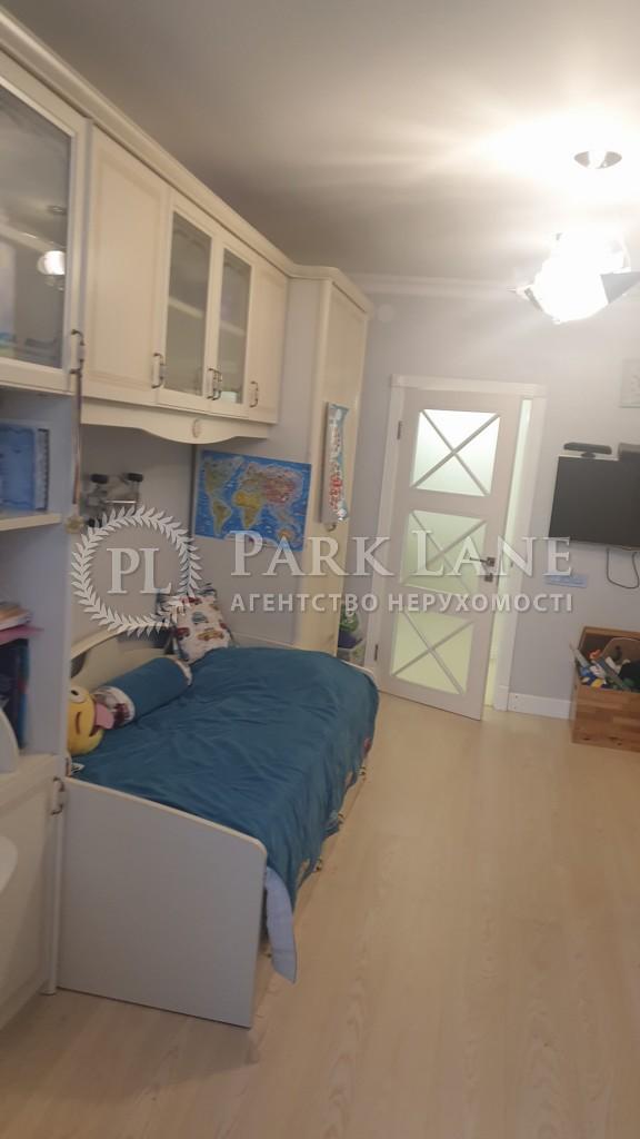 Квартира K-32100, Днепровская наб., 26и, Киев - Фото 15