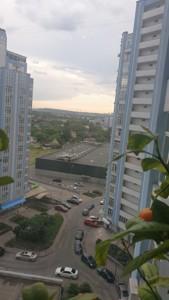 Квартира K-32100, Днепровская наб., 26и, Киев - Фото 25