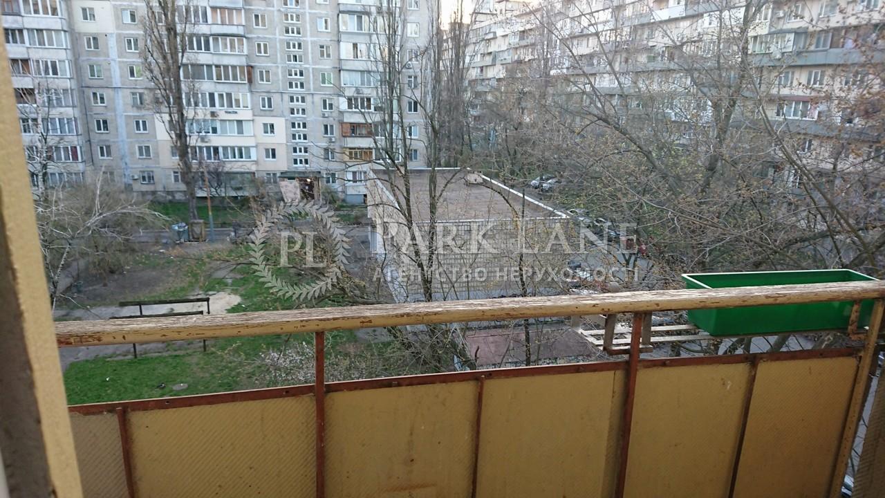 Квартира Z-776711, Окипной Раиcы, 5а, Киев - Фото 4