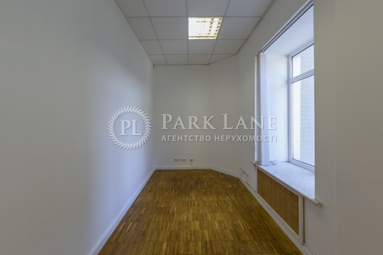 Офис, ул. Ярославов Вал, Киев, J-30887 - Фото 5