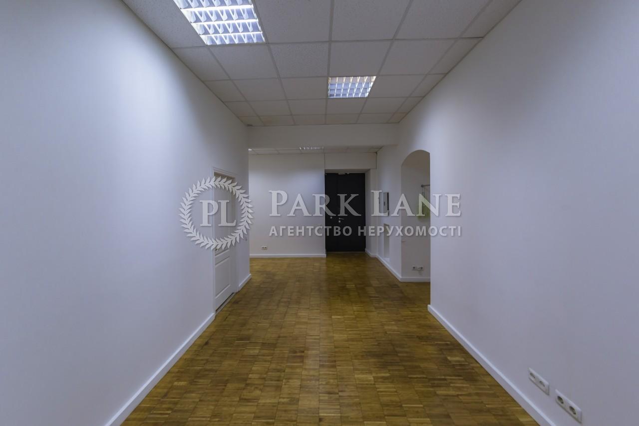 Офис, ул. Ярославов Вал, Киев, J-30887 - Фото 16