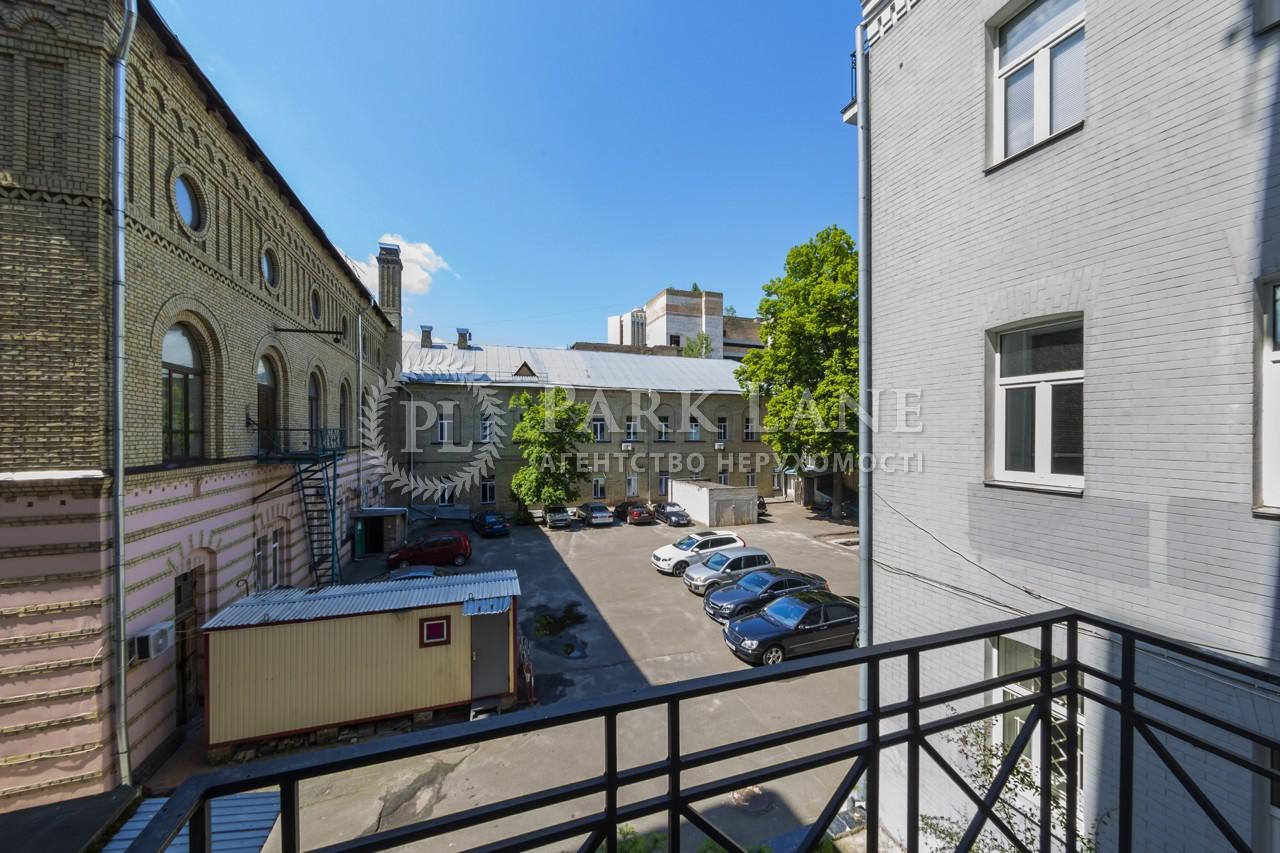 Офис, ул. Ярославов Вал, Киев, J-30887 - Фото 20