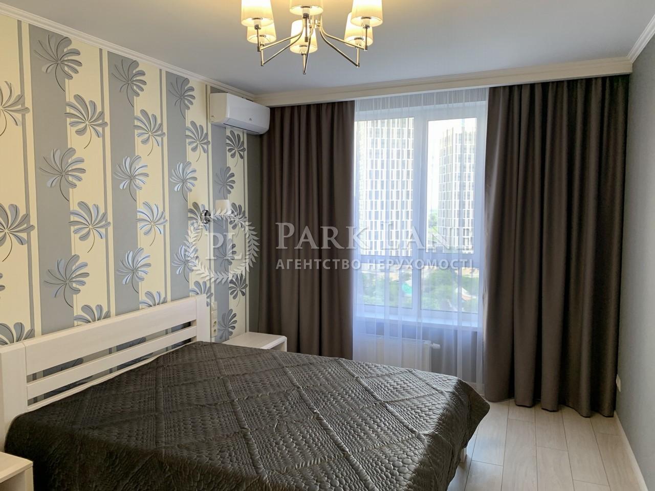 Квартира Z-773224, Осокорская, 2а, Киев - Фото 7
