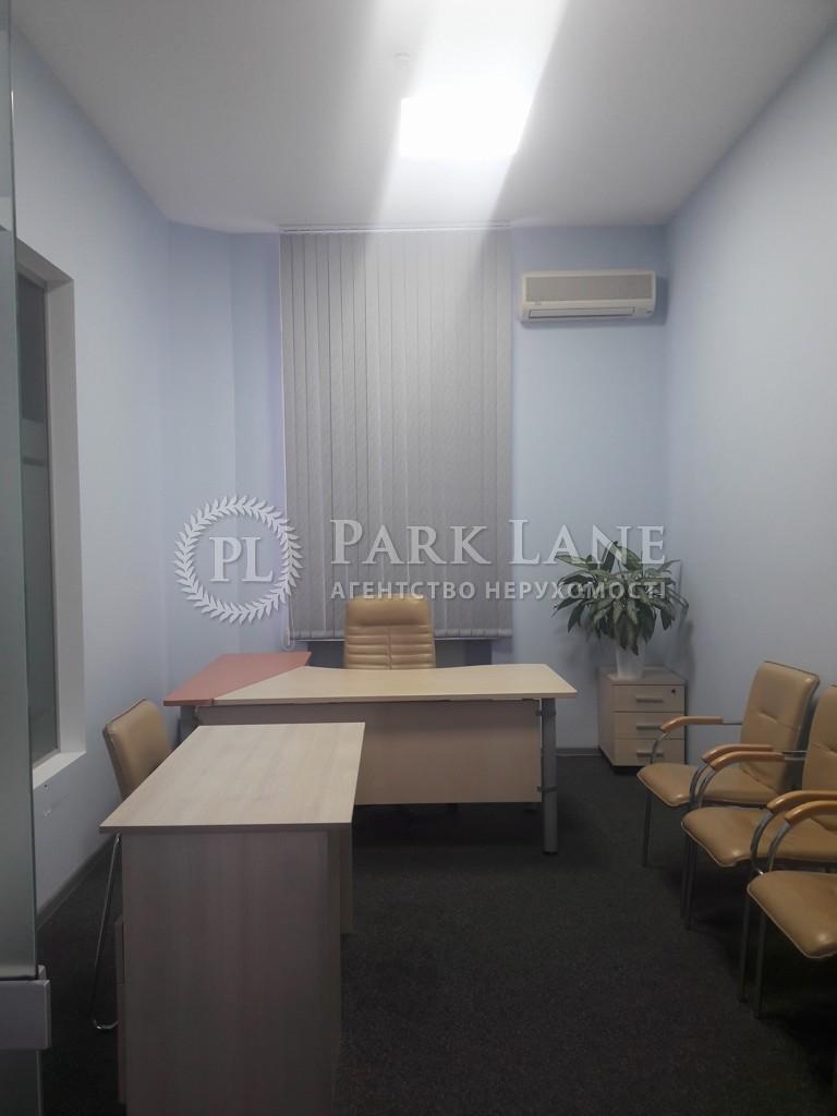 Офис, Музейный пер., Киев, R-29298 - Фото 3