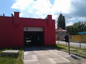 Коммерческая недвижимость, R-23169, Пироговский путь (Краснознаменная), Голосеевский район