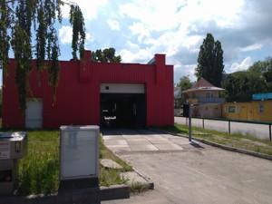 Автомийка, R-23169, Пирогівський шлях (Червонопрапорна), Київ - Фото 3