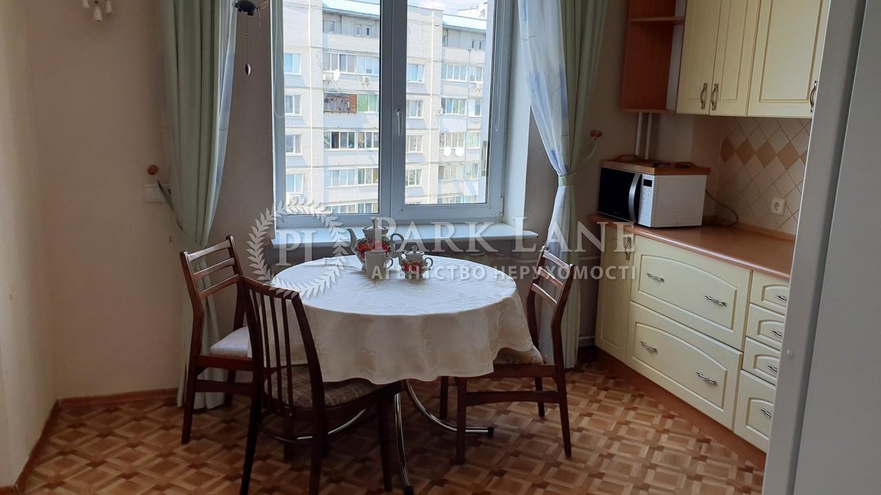 Квартира ул. Булаховского Академика, 5г, Киев, R-26272 - Фото 11