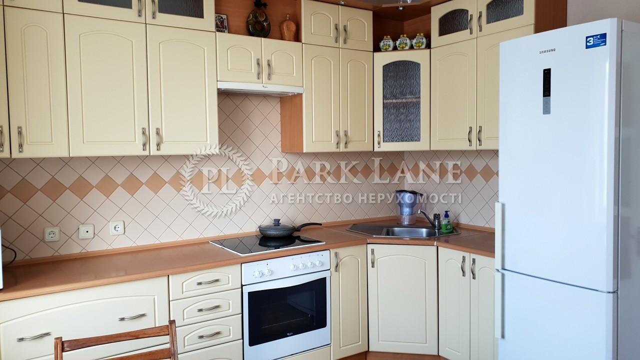 Квартира ул. Булаховского Академика, 5г, Киев, R-26272 - Фото 10