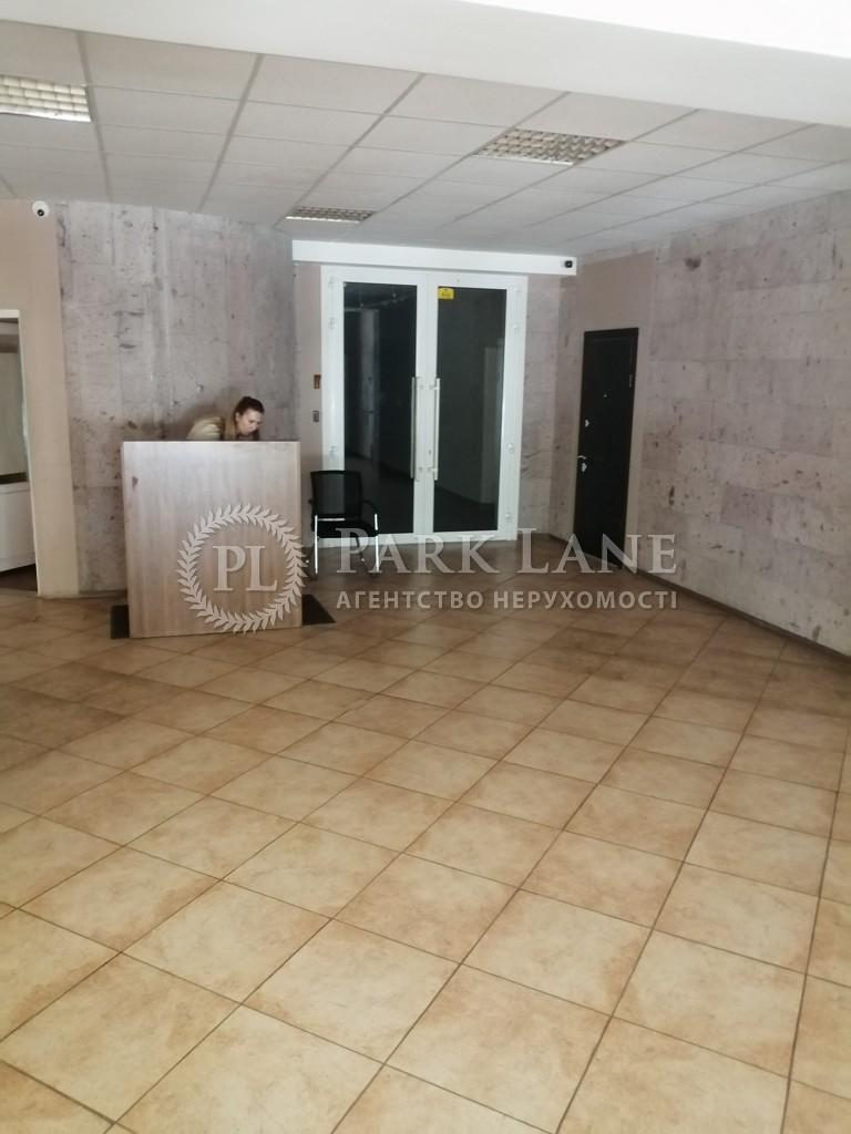 Офіс, вул. Лаврська, Київ, B-99131 - Фото 12