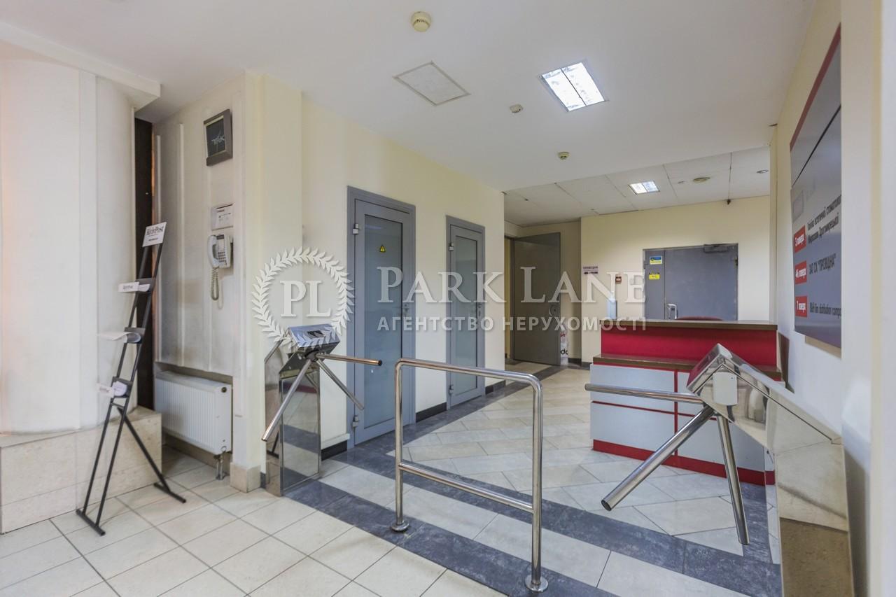 Офис, Шевченко Тараса бульв., Киев, B-102423 - Фото 34