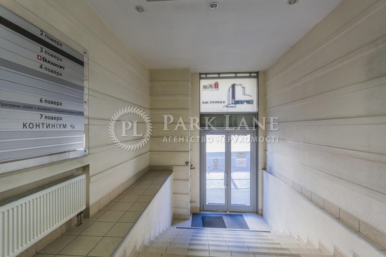 Офис, Шевченко Тараса бульв., Киев, B-102423 - Фото 35