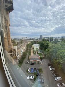 Квартира I-33064, Леси Украинки бульв., 30б, Киев - Фото 15